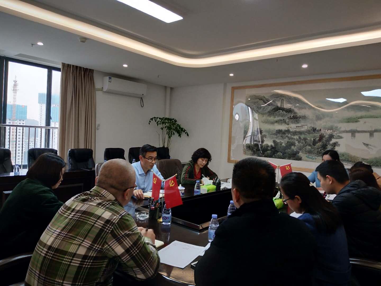 科级干部办公室_校领导对新任职干部进行任前集体谈话-党委办公室、学校办公室